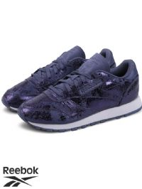 Women's Reebok Classic LeatherTextural Trainers (BS6784) (Option 3) x7: £21.95